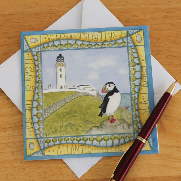 Puffin mull of galloway greetings card