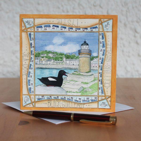 tystie portpatrick greetings card